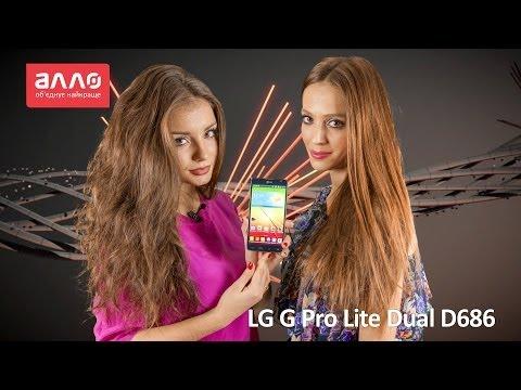Видео-обзор смартфона LG G Pro Lite Dual D686