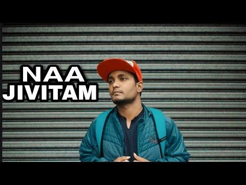 Download Naa Jivitam | Dathu | alimosinali | telugu rap | ( beat prod by. VinoRamaldo) #telugurap #naajivitam