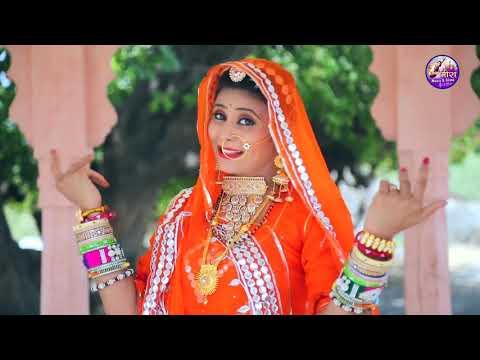 Rajasthani New Dance 2019 - रीटा शर्मा के जोरदार ठुमके - Rajasthani DJ Song 2019 - Full HD Video