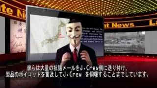 J.Crew, Tsunami, Sea of Japan, and Korean Ethnocentrism