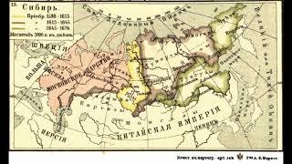 Когда появились украинцы