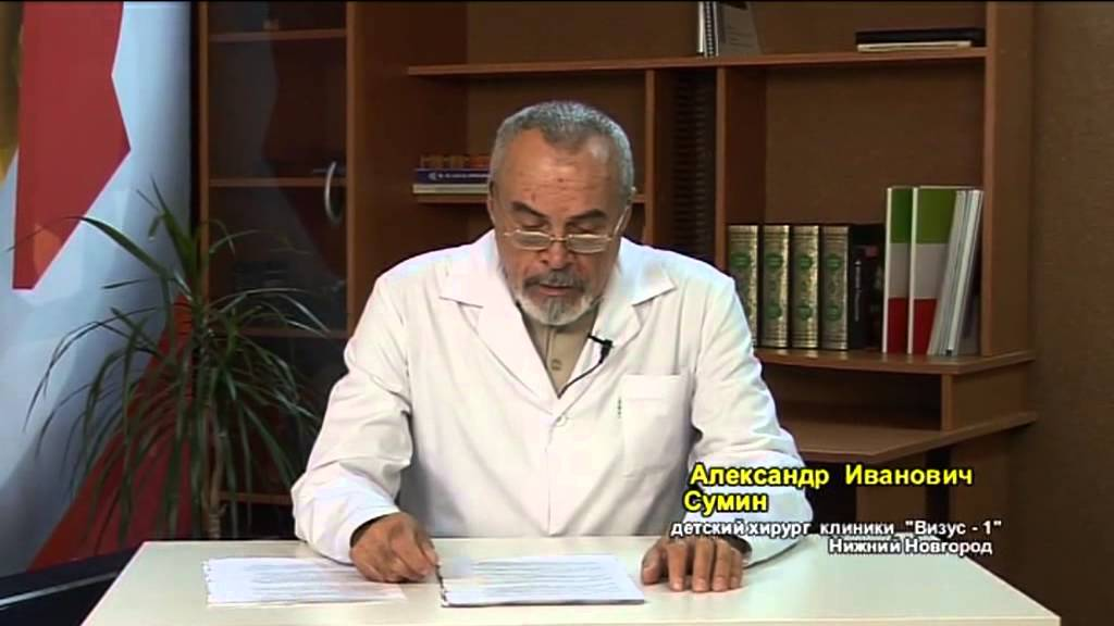Выпадение прямой кишки : причины, описание заболевания