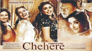 Chehere - Official Trailer - Jackie Shroff, Manisha Koirala & Divya Dutta