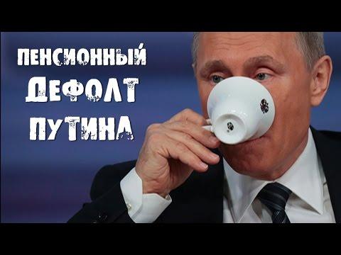 Жадность. Пенсионеру 20 000 рублей пенсии много, а