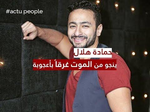 أخبار المشاهير ليوم الإثنين 05 فيفري 2018 - قناة نسمة