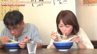 ラーメンWalker TV2 第17回 茗荷谷「らー麺 たかぎ」