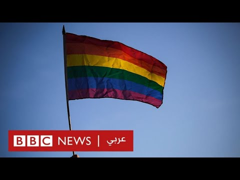-رفع علم المثلية في العراق لا يفيد سوى الميليشيات-  - 19:59-2020 / 5 / 20
