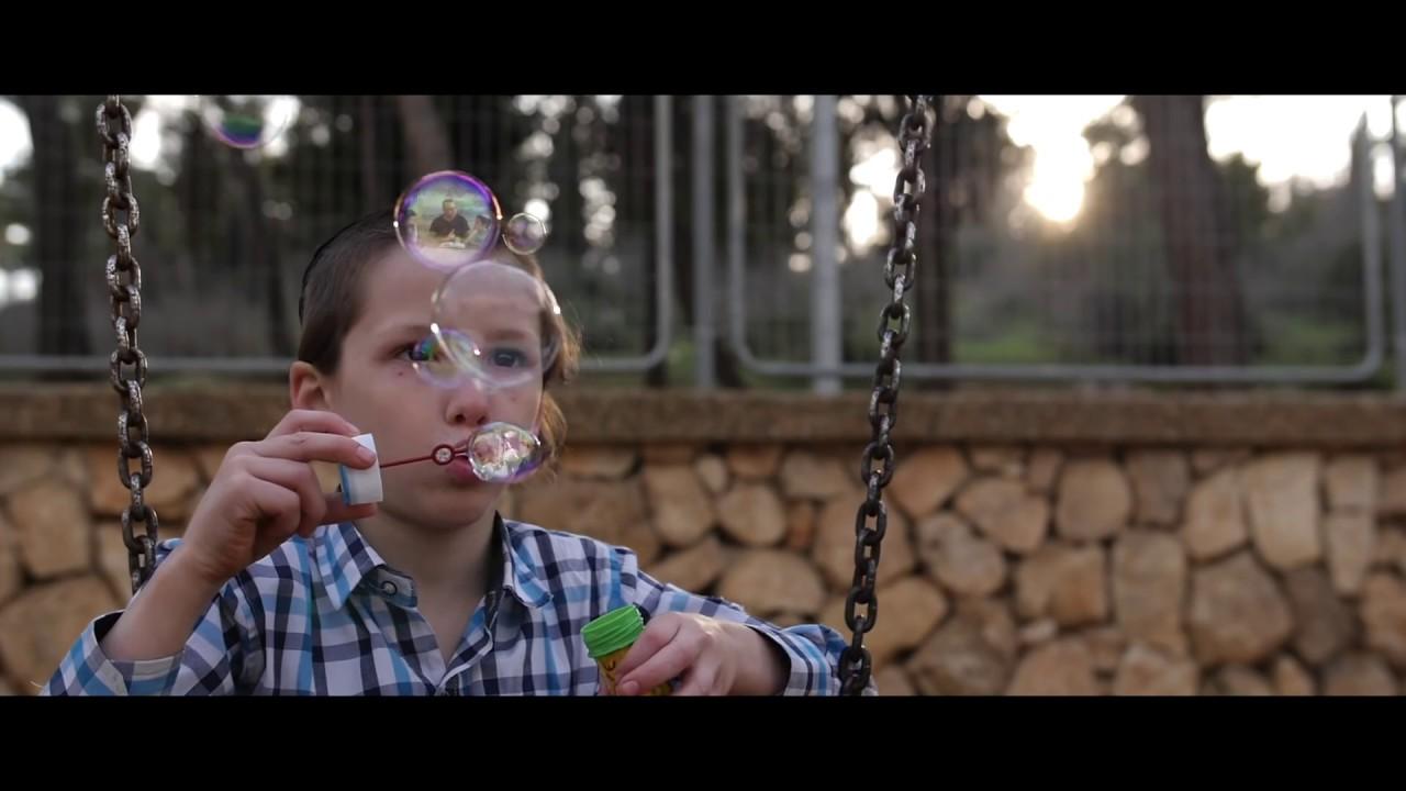 אהרן רזאל // הבל פיהם - הקליפ הרשמי
