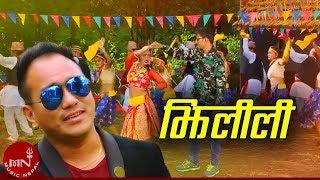 New Dashain Song 2016/2073 | JHILILI JHILILI - Ramji Khand & Bhimu Gurung | Ft.Rashmi & Babbu