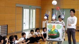 ロボットの動き学ぶ小学生  山口・周南市