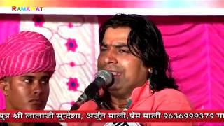 लंका नगरी में मच गयो हाको रे बानर बांको रे | Banar Banko Re | Shyam Paliwal | Tiloda 2018