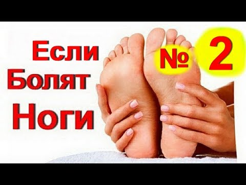 Лечение полиартрита в домашних условиях - народные