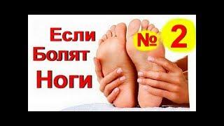 видео Лечение гриппа, простуды, ОРЗ, ОРВИ в домашних условиях по методу доктора Скачко (Киев): 0679924062