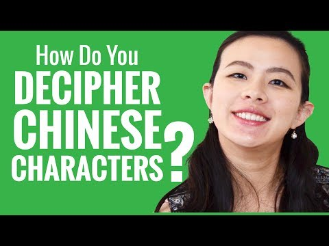 Ask a Chinese Teacher - How Do You Decipher Chinese Characters?