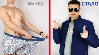 видео Мужская одежда