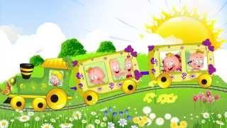 Паровозик. Музыкальный развивающий мультфильм для малышей / The train song for kids. Наше_всё!