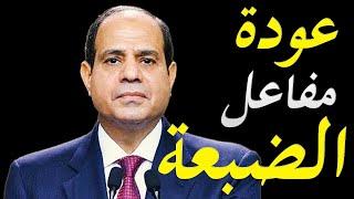 وزير الكهرباء المصري يرد على الاعلام الغربي و يكشف بناء اول جزء من الـ مفاعل النووي المصري