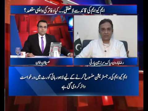 Raza Haroon Ka Farooq Sattar Kay lyay anokha Shair