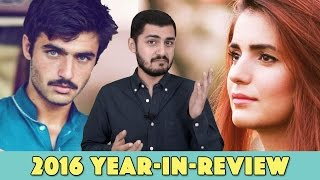 Everything That Happened in Pakistan 2016 | MangoBaaz