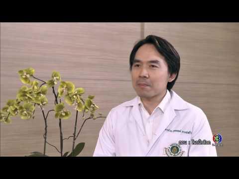 ย้อนหลัง Health Me Please | โรคนิ้วล็อค  | 24-04-60 | TV3 Official