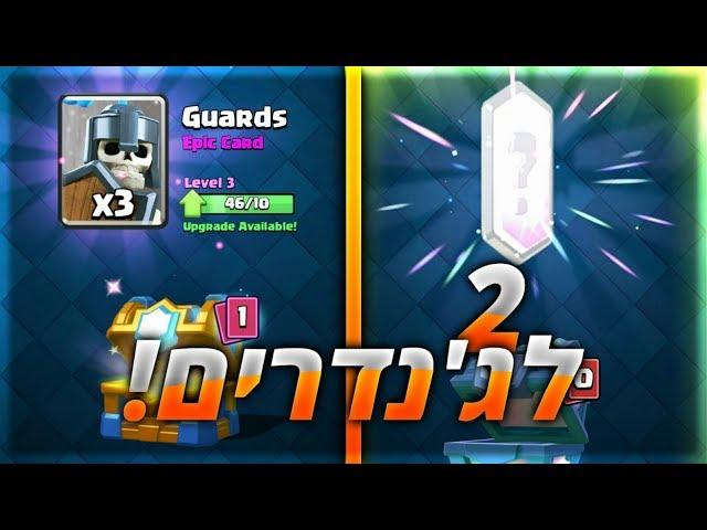 9 ניצחונות באתגר החדש?! | 2 לג'נדרים באמצע הסרטון!!  | מטורף!!!!!