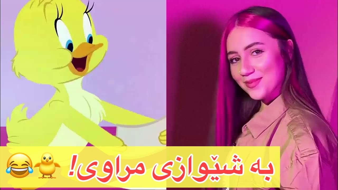 Download BANA - Amawet (Duck Cover) 🐥