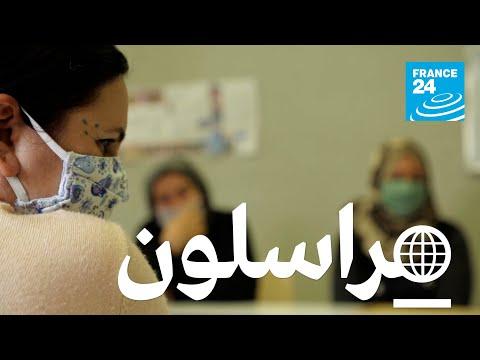 الثمن الفادح للمنفى: نساء ايزيديات  - نشر قبل 1 ساعة