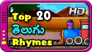 Top 20 Famous Telugu Rhymes for children | Chitti Chilakamma & more Kids Songs