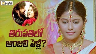 Jai, Anjali To Get Married in Tirupati - Filmyfocus.com