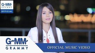 เต็มใจให้ - ต่าย อรทัย 【SCOOP + MV】