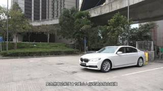 BMW 5 Series - Active Park Distance Control