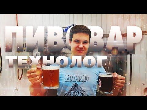Небольшое интервью с технологом частной пивоварни