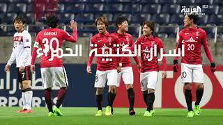 شاهد.. ماذا فعل هذا المصري مع لاعبي الهلال في اليابان؟ (فيديو) - صحيفة صدى الالكترونية