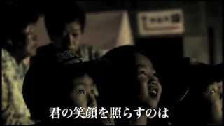 """""""東北に、子ども達の笑顔を照らす花火を咲かせよう"""" 東日本大震災被災地..."""