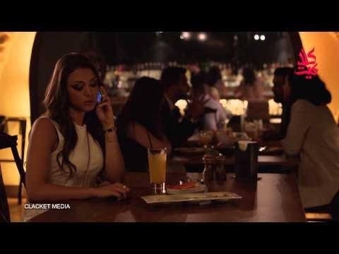 مسلسل العرّاب نادي الشرق الحلقة 10 كاملة HD 720p / مشاهدة اون لاين