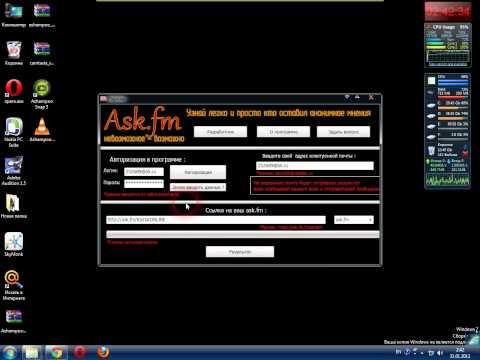 Узнай кто написал тебе в  Ask.fm и спрашивай.ру