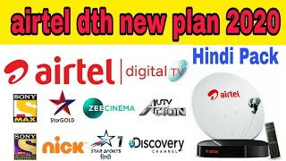 AIRTEL DTH NEW PLANS 2020 | airtel dth all new packs | airtel dth SD packs | airtel dth 2020 plans