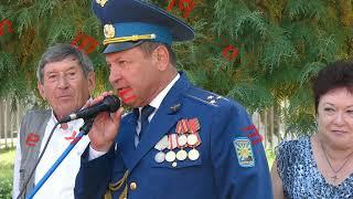 Посвящается выпускникам ХВВАУРЭ 1988 г майора Огрызко Н.В. 2-й факультет