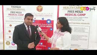 'Mega Medical Camp' by Thumbay Hospitals in Ajman, UAE