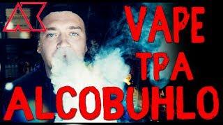Пиратский самозамес #131 / ТПА / Эффект алкоголя в VAPE миксе