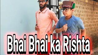 Bhai Bhai Ka Rishta     Types of brother      Brothers love     Comedy video in hindi    