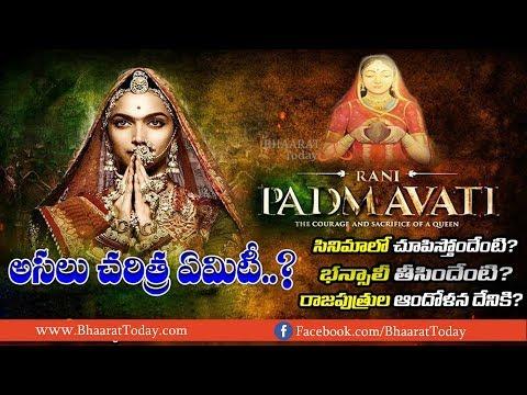 REEL VS REAL Of PADMAVATI | Special Focus On Padmavati Movie Real Story | Bhaarat Today