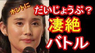 石田ひかりさん 家庭内の真相 とその深い理由 【関連動画】 石田ゆり子 ...