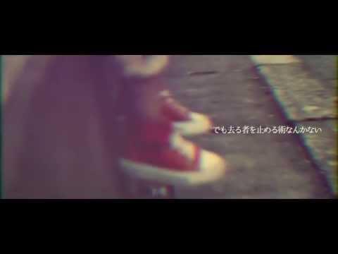 【Lyric Video】ZORN / Life goes on feat. SAY (P)(C)2014 昭和レコード