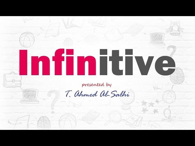 verbs with infinitive -  أفعال يأتي بعدها صيغة المصدر