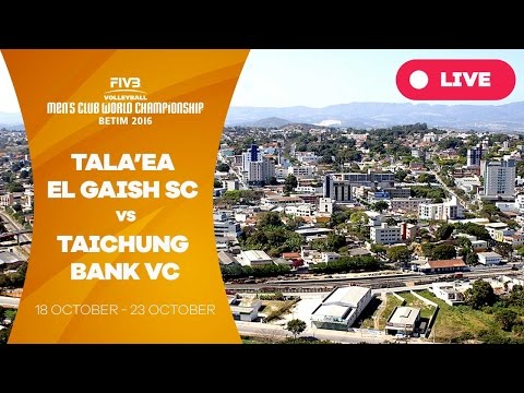 Tala'ea El Gaish SC v Taichung Bank VC - Men's Club World Championship