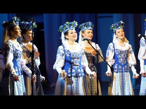 Национальный академический народный хор им. Г.И. Цитовича - отчётный концерт.