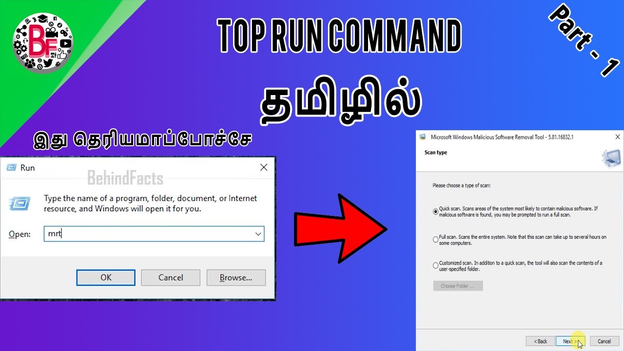 Windows 10 Run Command in tamil ( 2020 ) - தமிழில்