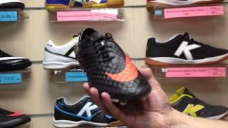 Бутсы футбольные Nike Hypervenom Phantom FG(Hypervenom Phantom FG - футбольные бутсы изготовленные компанией Nike специально для игроков линии атаки, по этому..., 2014-04-17T12:37:01.000Z)