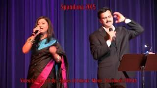 Download Hindi Video Songs - Besuge Besuge